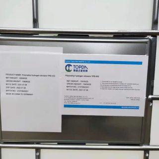Methyl Hydrogen Silicone Fluid TPD-202